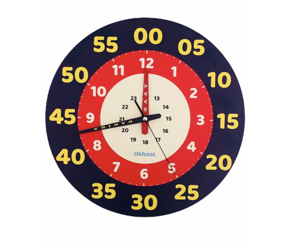 Eğitici Çocuk Duvar Saati 40 cm - Model 1