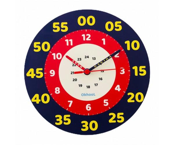 Eğitici Çocuk Duvar Saati 25 cm - Model 1