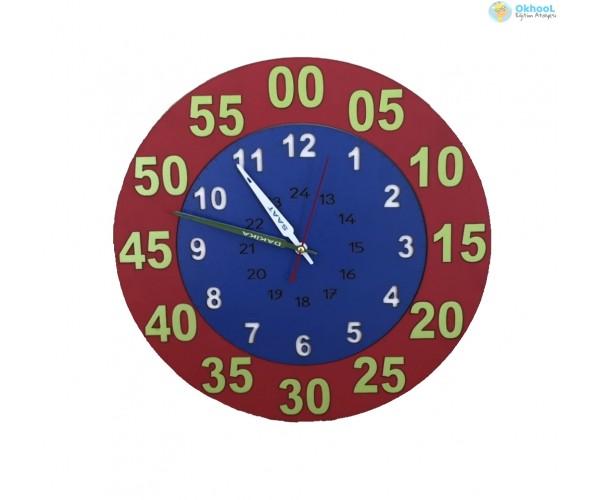 İlkokul Akıllı Eğitici Duvar Saati - 40 Cm - Ahşap